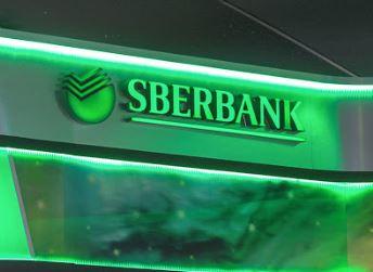 Con la automatización de Sberbank llegaron los despidos